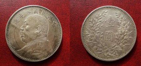 民国铜元是怎么回事,民国的钱币只有袁大头吗?