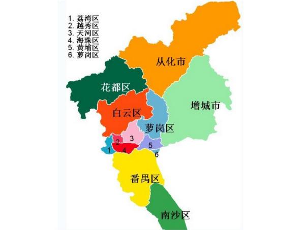 广州有多少个区?各区的名称叫什么?
