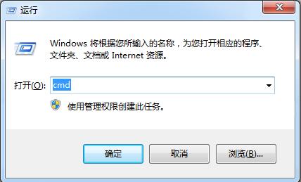 如何查看局域网内所有的IP