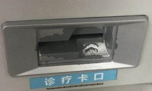 医院检验报告自助打印终端机操作流程及方法(医院检验报告自助打印终端机如何操作)