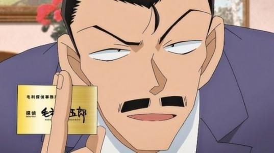 揭破案情的时候,柯南麻醉过小五郎和园子,但为何不麻醉小兰?