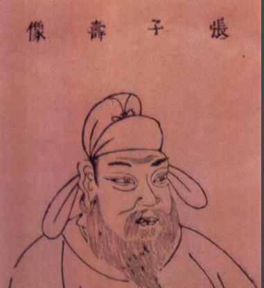 关于广州美食的诗词,求关于广州的诗词