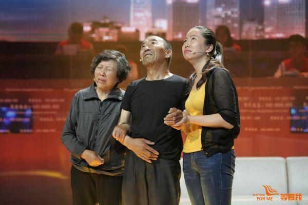 怎么评价倪萍主持的公益寻人栏目《等着我》?