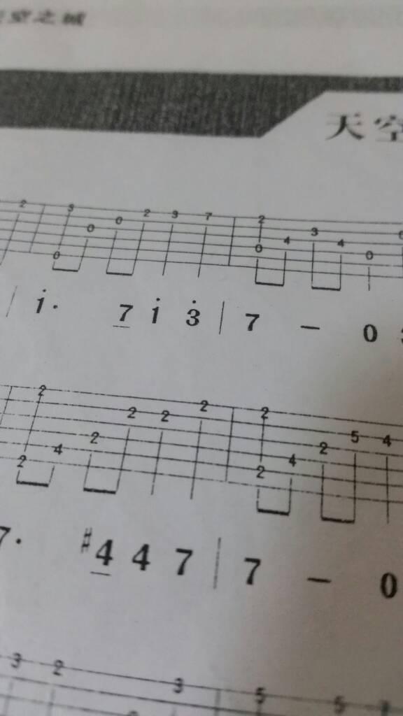 音阶简谱对应_音阶歌简谱