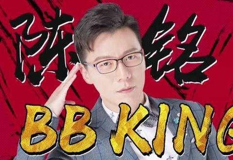 第五季《奇葩说》薛兆丰老奇袭陈铭是为什么?