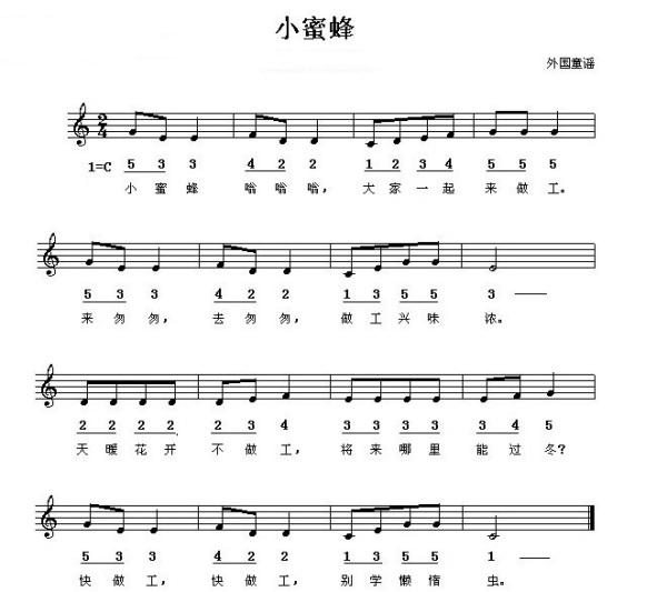 三只熊儿歌简谱_儿歌三只小猫钢琴简谱