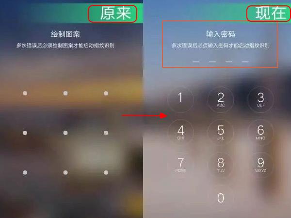 oppor9手机清除数据时无法清除锁屏密码怎么办?