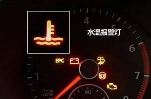 发动机水温高是什么原因?