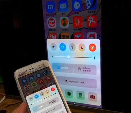 iPhone 7 Plus怎么开启Airplay?