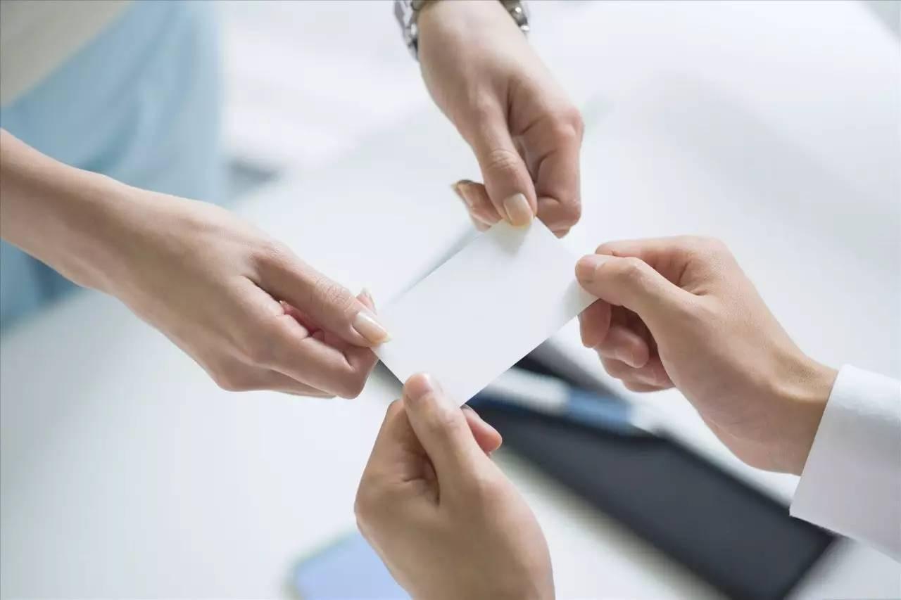 作为一名职场新人,需要注意哪些问题?