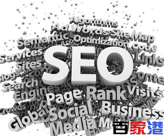 网上列举过了很多关于seo,其中有白帽seo和黑帽
