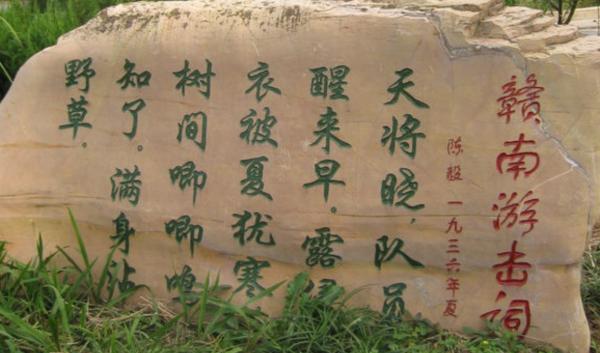 反五次围剿诗词原文,毛泽东反围剿时期诗词