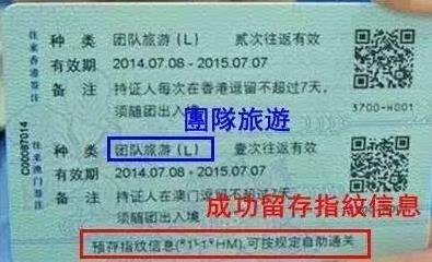 L签怎么从深圳去香港?