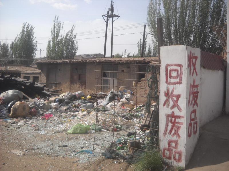 开一家废品回收站要多少钱(开一家小型废品回收站)