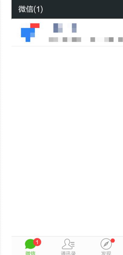 微信如何发长篇文章