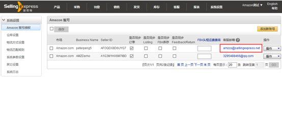 亚马逊测评邮件_亚马逊真人测评,如何给买家发邮件不会被封?