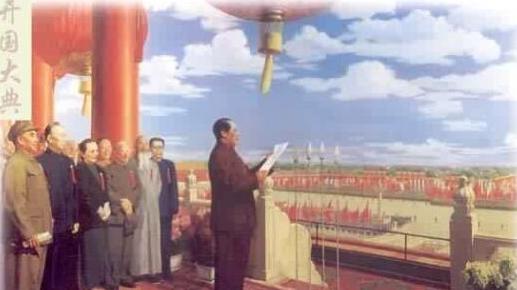 「建国至今重要事件」中国建国以来大事记