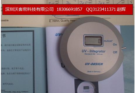 厂家供应UV固化机uvled面光源uv隧道炉
