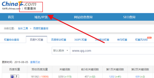 看网站:如何查看一个网站的点击率和人气-U9SEO