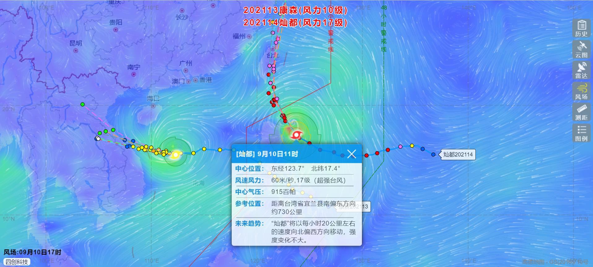 灿都疯了?24小时直达超强台风!拉尼娜来势汹汹,今冬恐更可怕