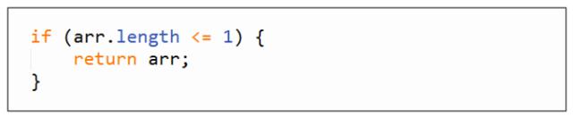 快速排序算法原理与实现插图19