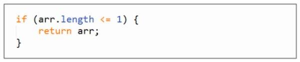 快速排序算法原理与实现插图18