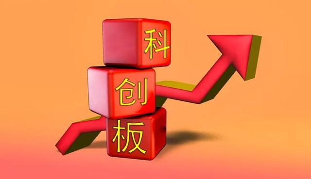 科创板新股上市第一天开盘价和发行价有没有规定