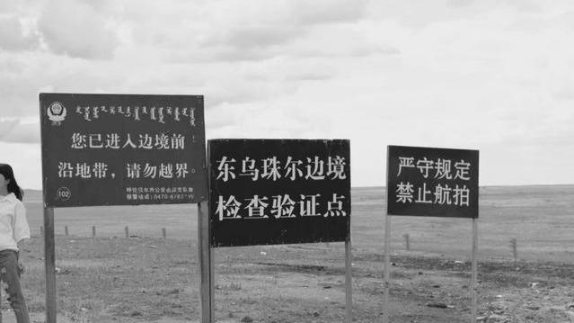 中俄边境上,额尔古纳河里流淌着多少秘境往事?