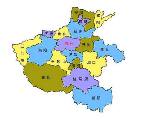河南有多少个市?分别是什么市?