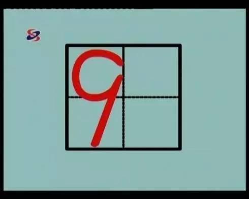数字11、12在四线田字格上怎么写?