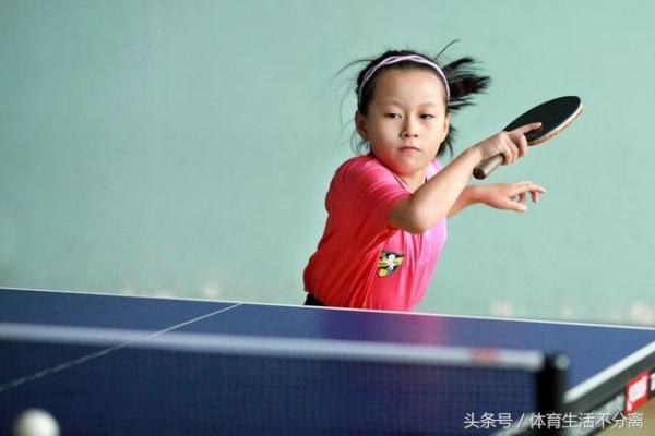 业余爱好者打乒乓球时重心太高,总是漏球怎么办?