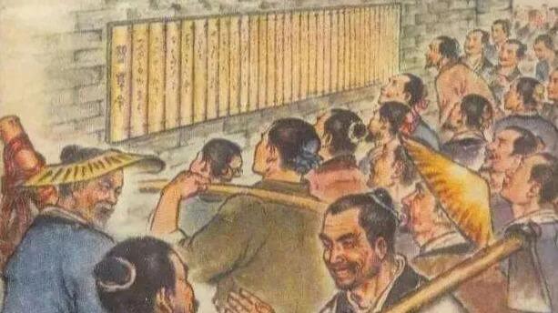 秦國變法理論的《商君書》,到底寫了什么?的頭圖