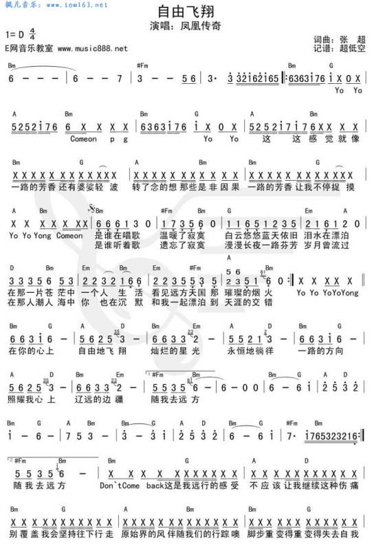 二胡绒花曲谱_小提琴绒花带指法曲谱
