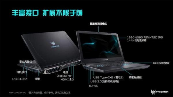 玩游戏用什么笔记本电脑好?