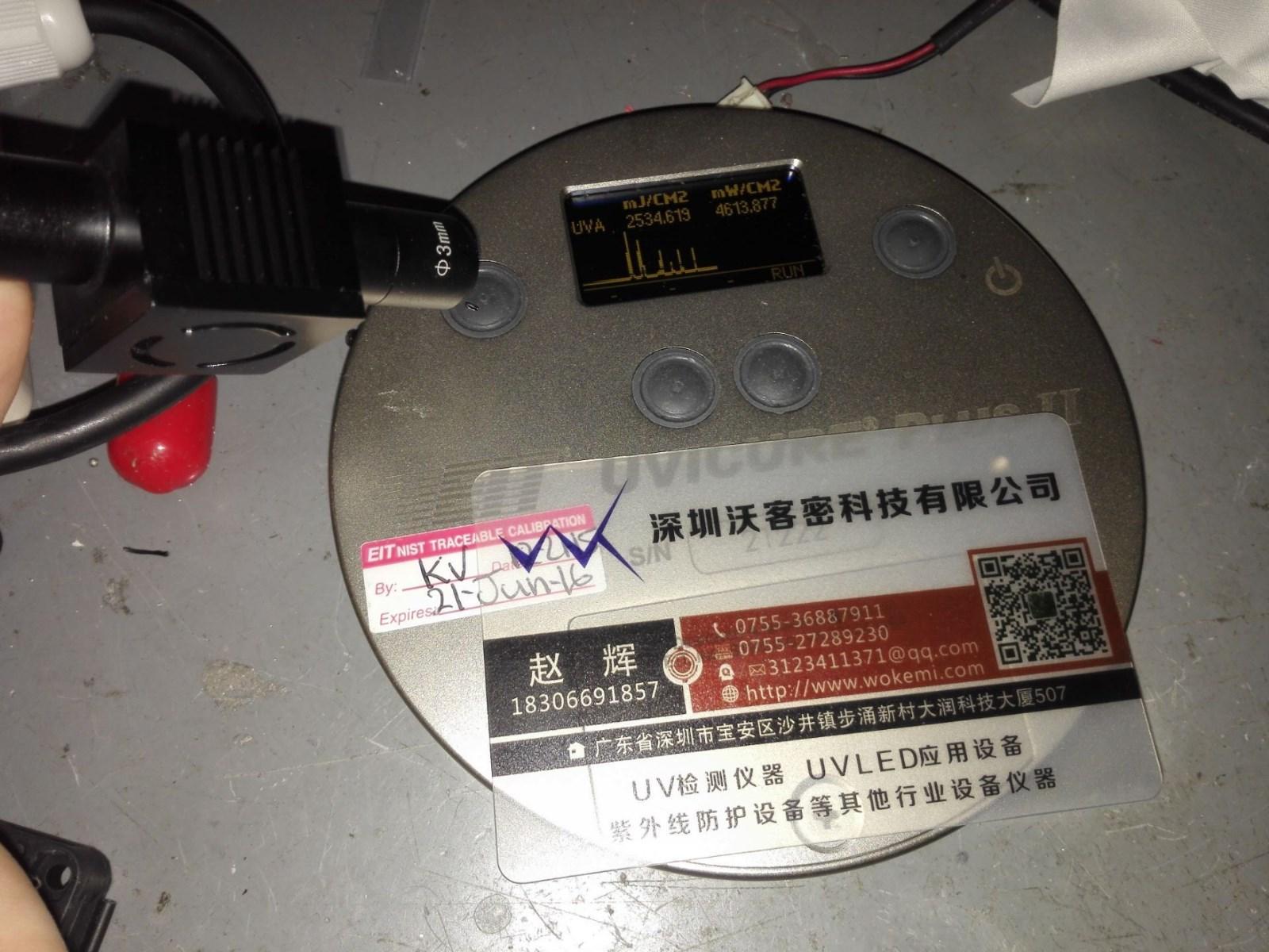 紫外线胶水uv光固机实验室uv光固机便携式uv固化机可定制