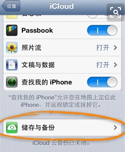苹果手机显示已停用里面的东西可不可以备份出来了