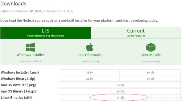 linux下nodejs安装以及如何更新到最新的版