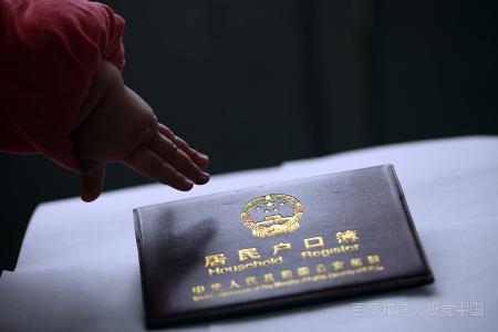 上海落户很困难吗?
