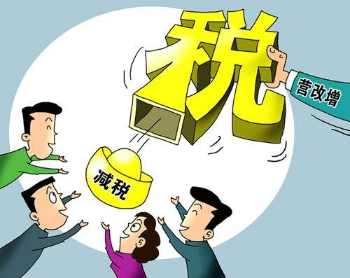 个体工商户想开发票需要办理什么税,怎么办理,需要哪些手续?