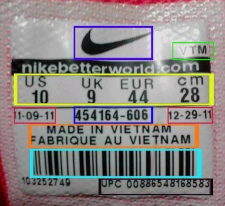 怎样辨别耐克鞋真假;耐克鞋标怎么看真假?