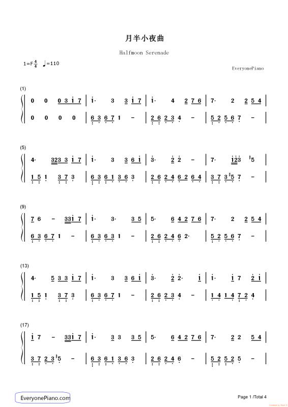 钢琴简谱级数_钢琴颠倒歌级数