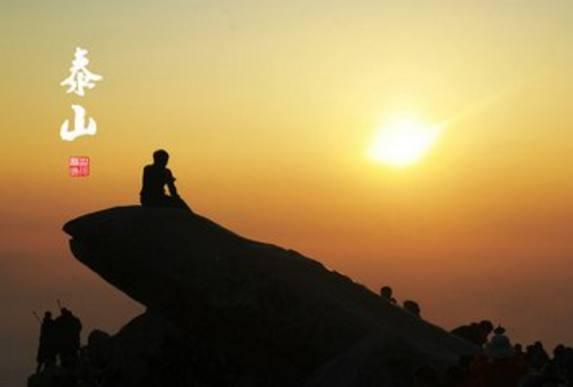 五岳之首为何是泰山?
