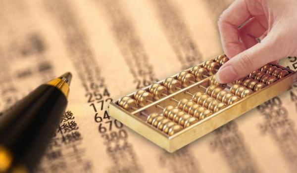 代理记账每月多少钱 上海代理记账一年需要多少钱呢?