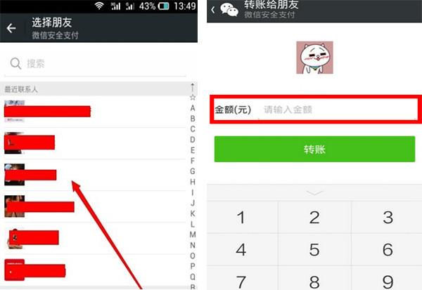 我微信转账设置了24延时到账可以撤回嘛?
