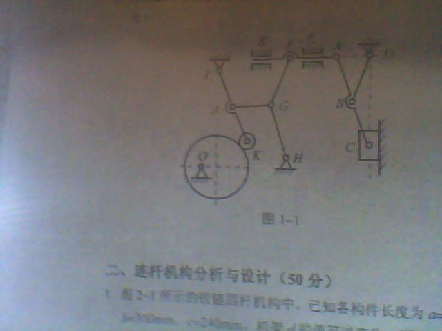 机械原理约束的概念_尼尔机械纪元