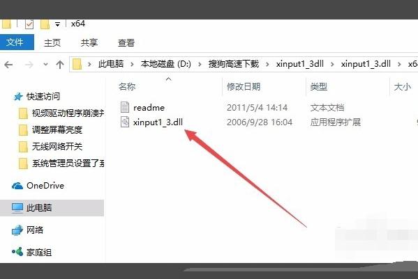绝地求生出现Error In Essential Dll Files怎么办?