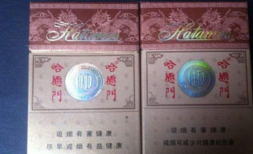 30元烟排行榜前十名分别是哪些?