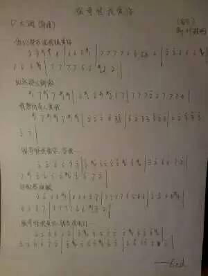 怪蛋之谜简谱_儿歌简谱