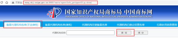 如何在浙江注册商标?