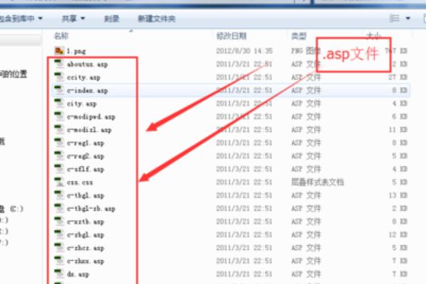 如何打开ASP文件?用什么可以打开?谢谢!!